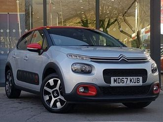 2018 citroen c3 1.2 puretech 82 flair nav edition 5dr https://cloud.leparking.fr/2020/02/14/10/55/citroen-c3-2018-citroen-c3-1-2-puretech-82-flair-nav-edition-5dr-gris_7456128216.jpg --