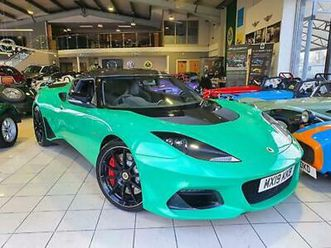 lotus evora gt 410 sport 2+2 https://cloud.leparking.fr/2020/03/02/13/56/lotus-evora-lotus-evora-gt-410-sport-2-2-vert_7478276678.jpg --
