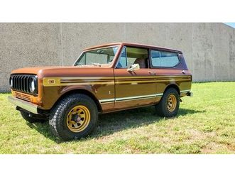 1979 international scout for sale https://cloud.leparking.fr/2020/06/07/06/03/international-harvester-scout-1979-international-scout-for-sale-brown_7631087140.jpg --