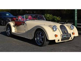 morgan aero 8 https://cloud.leparking.fr/2020/06/12/12/07/morgan-aero-8-morgan-aero-8-beige_7637434173.jpg --