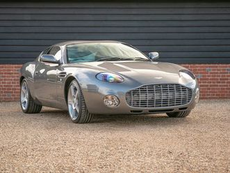 zagato https://cloud.leparking.fr/2020/07/31/17/01/aston-martin-db7-zagato-gris_7701511052.jpg --