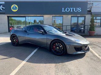 lotus evora 3.5 vvt-i 400 2dr https://cloud.leparking.fr/2020/08/12/13/08/lotus-evora-lotus-evora-3-5-vvt-i-400-2dr_7717817917.jpg --