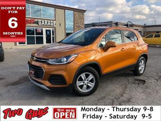 used-2017-chevrolet-trax-lt