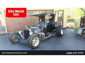 for sale: 1923 ford model t in clarksburg, maryland