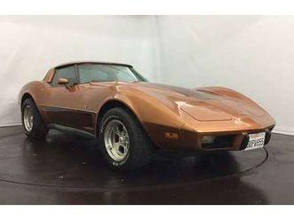 chevrolet corvette c3 de 1979 à vendre