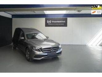 mercedes-benz e-klasse solaris uitvaartauto/bestattungwagen/corbillard uit 01-09-2020 aang