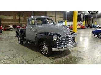pick-up-expertise-disponible-235ci-1952