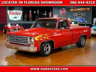 for sale: 1975 chevrolet c10 in homer city, pennsylvania