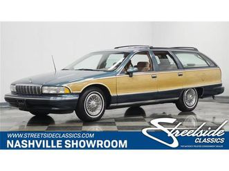 for-sale-1994-chevrolet-caprice-in-lavergne-tennessee