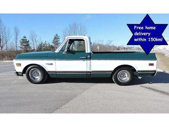 used-1971-chevrolet-c10-super-cheyenne-southern-short-box-air-conditioned
