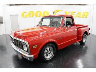 1971-chevrolet-c10-for-sale