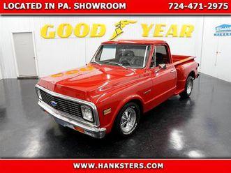 for-sale-1971-chevrolet-c10-in-homer-city-pennsylvania