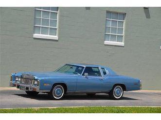 for-sale-1978-cadillac-eldorado-in-cadillac-michigan