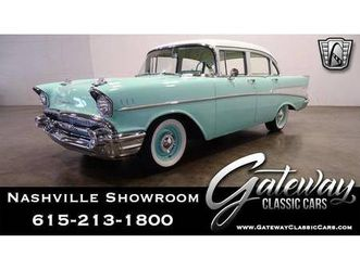 1957-chevrolet-210-for-sale