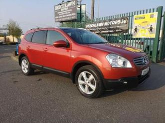 qashqai-2-c-pack-1-5-dci-12-21-nct-very-low-mileage-excellent-nissan-service