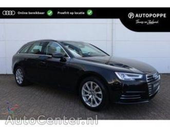 avant-1-4-tfsi-lease-edition-s-tronic-150pk