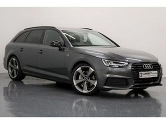 audi a4 avant tdi black edition for sale in down for €34,041 on donedeal