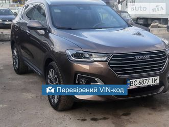 haval h6 2019 <section class=price mb-10 dhide auto-sidebar