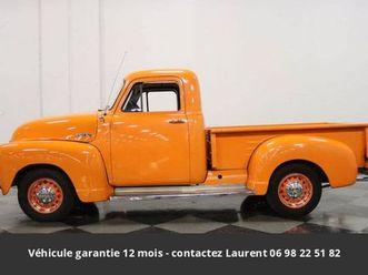 pick-up-1954-prix-tout-compris