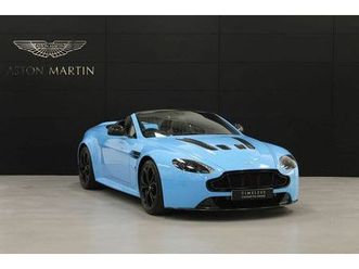 2015 aston martin vantage 5.9 v12 vantage s roadster