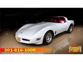 for sale: 1981 chevrolet corvette in rockville, maryland