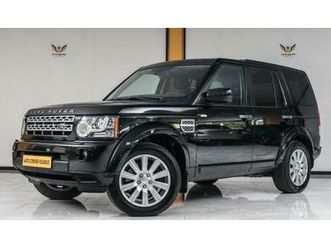 land-rover-discovery-4-3-0l-211cv-utilitaire-4x4-tva-ded