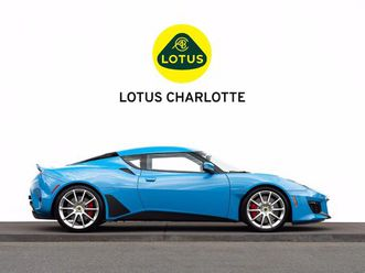 new 2021 lotus evora